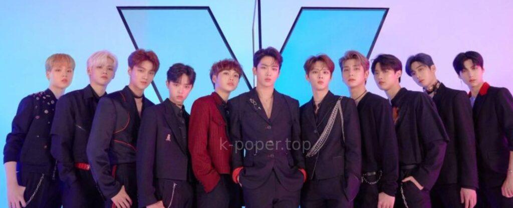 Grupo X1 Kpop